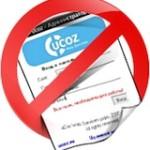 Мошеннические письма от uCoz