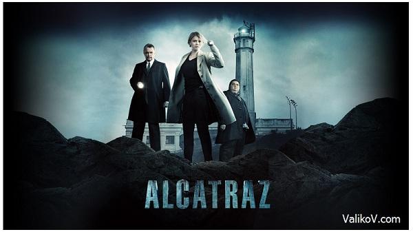 Алькатрас / Alcatraz (сериал)
