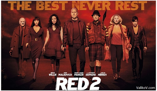 РЭД 2 \ Red 2