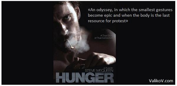 Голод / Hunger 2008
