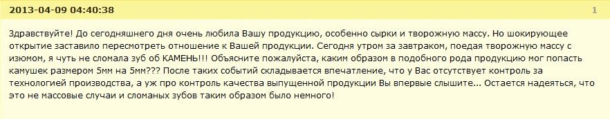 РОСТАГРОЭКСПОРТ