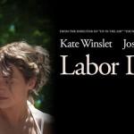 День труда / Labor Day