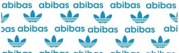 Реклама Adibas